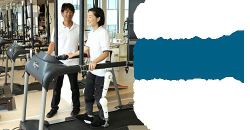 HALFITあきらめが希望に変わる。最先端フィットネストレーニング夢ではありません。あなたが一歩踏み出すだけで世界が変わります。